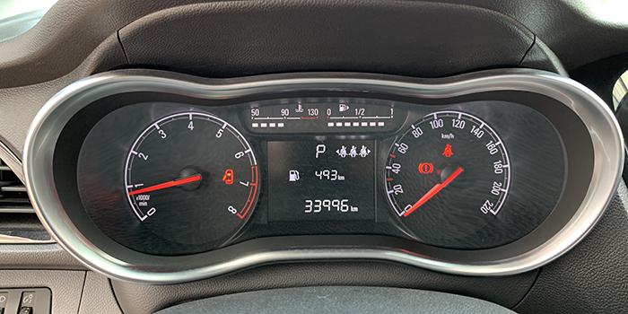 Cụm đồng hồ xe VinFast Fadil thể hiện được rất nhiều thông tin